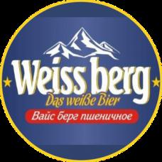 Weissberg (ВайсБерг), Бочкари